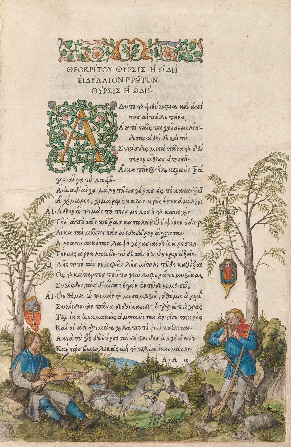 Albrecht Durer: un paesaggio pastorale con pastori musicali, 1496/97